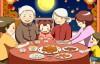 【快乐】中秋节,致我最在乎的人