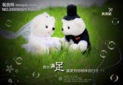 【爱情诗歌】结婚以后